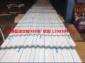 铝镁锰波纹板,白银灰氟碳漆铝合金波浪板836型