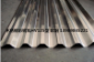 铝合金梯形压型板HV125型,宝钢彩钢瓦750型