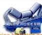 供应断带抓捕器产品图片,TSS-30系列电子皮带秤